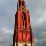 OLV Basiliek Maastricht — Stock Photo #16962567