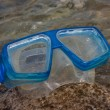 Stock Photo: Snorkling - 5