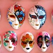 Foto Stock: Venice Masks