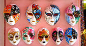 Venice Masks — Stock Photo