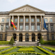 Federal Parliament Brussels - Horizontal — Stock Photo #25096377