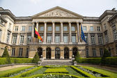 Federal Parliament Brussels - Horizontal — Stock Photo