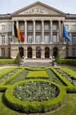 Federal Parliament Brussels - Vertical — Stock Photo