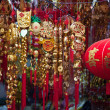 Stock Photo: During Chinese New Year decorative items.