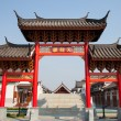 Stock Photo: Chinese archway.