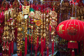 During Chinese New Year decorative items. — Stock Photo