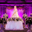 Banquet wedding — Foto Stock