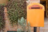 Postbox classic — Stock Photo