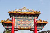Chinese arch — Stock Photo