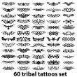 Stock Vector: 60 tribal tattoos set