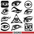 Eye signs. Eye icons vector set - Stock Vector