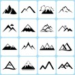 Stock Vector: Mountain icons set