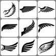 Stock Vector: Wings set