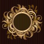 Floral frame — Stock Vector #6674695