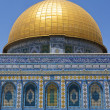 Dome of Rock — Stock Photo #31470751