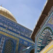 Dome of Rock — Stock Photo #31471045