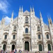 Piazza Duomo in Milan, Italy — Stock Photo