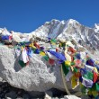 Mount Everest Base Camp, Nepal — Stock Photo