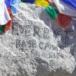 Mount Everest Base Camp Sign, Nepal — Stock Photo
