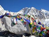 Everest dağı merkez kamp, nepal — Stok fotoğraf