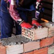Stock Photo: Construction mason worker bricklayer