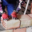 Construction mason worker bricklayer — Stock Photo #16784601
