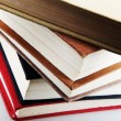 Stack of old books — Stock Photo #19170781