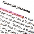 Foto de Stock  : Financial planning