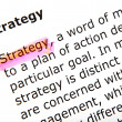 Stock Photo: Strategy