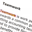 Stock Photo: Teamwork
