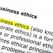 Business ethics — Stock Photo #23685617