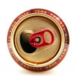 Stock Photo: Beer Can