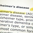 Alzheimer's disease — Stock Photo #35057701