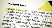 重量の損失 — ストック写真