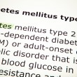 Diabetes mellitus type 2 — Stock Photo #35060649