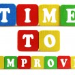 Time to improve concept — Stok Fotoğraf #36987227