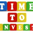 Time to invest concept — Stock Photo