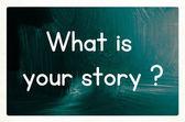 Qual è la tua storia? — Foto Stock