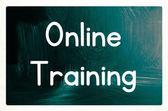 On line training — Stockfoto