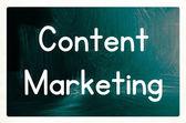 Content marketing — Photo