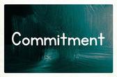 Pojęcie zobowiązania — Zdjęcie stockowe