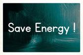 Guarde el concepto de energía — Foto de Stock
