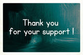 Thank you for your support ! — Stock Photo