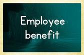 Employee benefit — Stock Photo