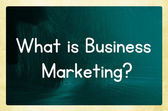 τι είναι το μάρκετινγκ των επιχειρήσεων? — Φωτογραφία Αρχείου
