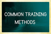 Common training methods — 图库照片