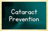 Cataract prevention — Stock Photo