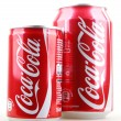 AYTOS, BULGARI- JANUARY 25, 2014: Coca-Colbottle cisolate — Stock Photo #39504043