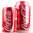 Stock Photo: AYTOS, BULGARIA - JANUARY 25, 2014: Coca-Cola bottle can isolate