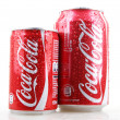 Stock Photo: AYTOS, BULGARI- JANUARY 25, 2014: Coca-Colbottle cisolate